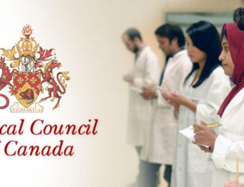 اختبار الزمالة الكندية MCCEE